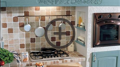 Centro cucine roma cirelli for Cirelli arredo bagno